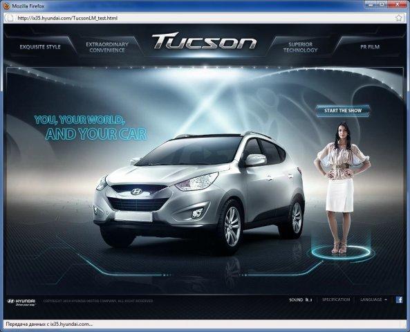 Hyundai ix35 Club - Презентация ix35 (микросайт)